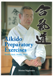 Aikido Preparatory Exercises